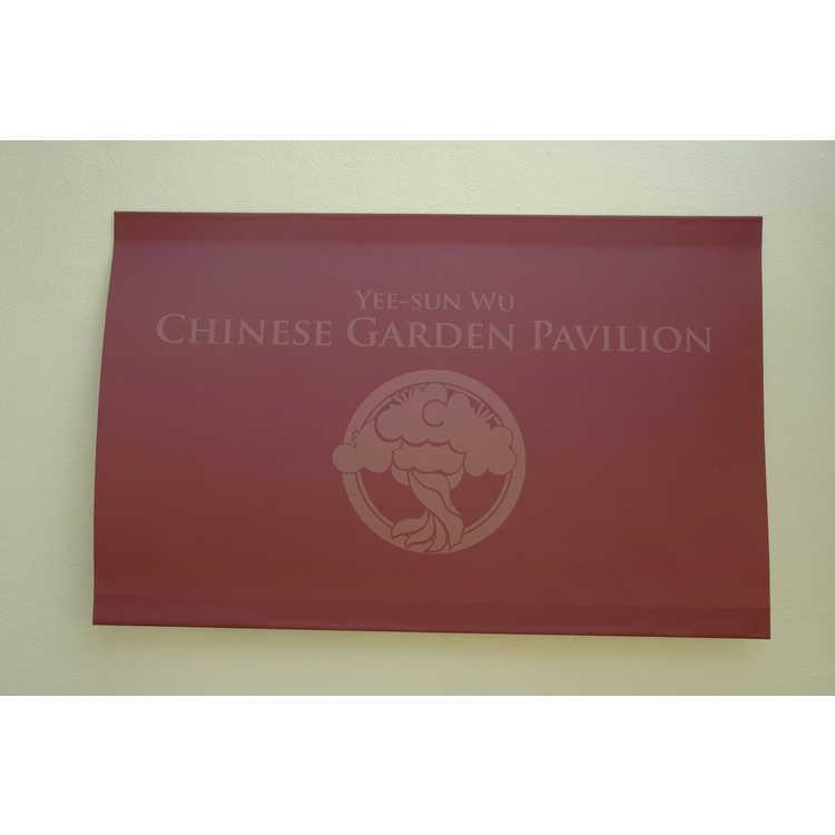 Yee-Sun Wu Chinese Garden Pavilion