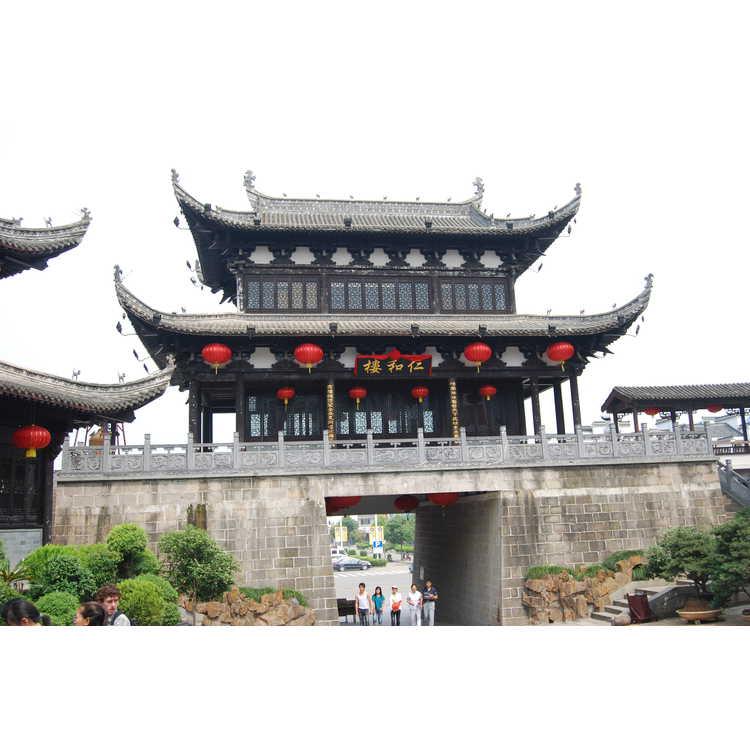 Qingyang County