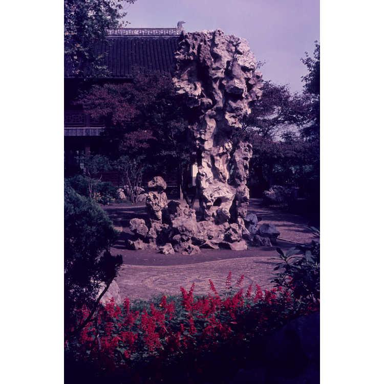 Nanjing (Nanking)